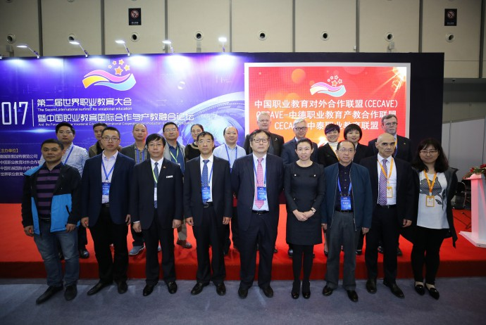 Sino-German TVET Alliance Founded