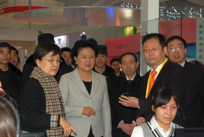Jiangsu: Liu Yandong and Simon Zhao