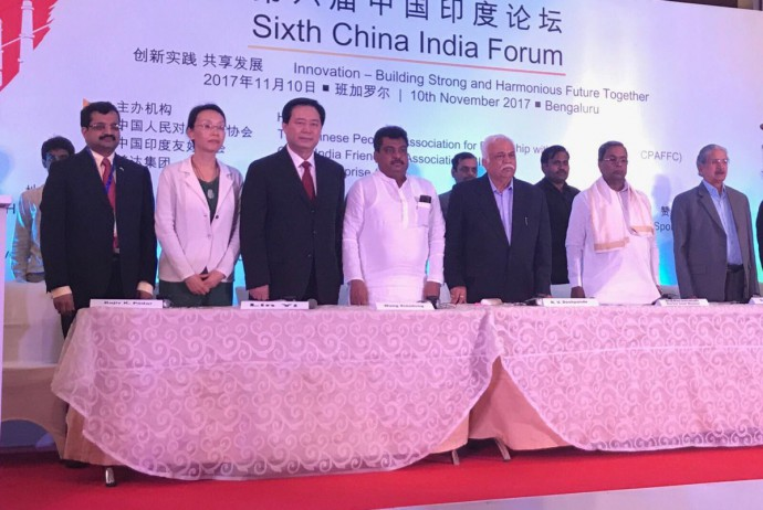 6th China-India Forum